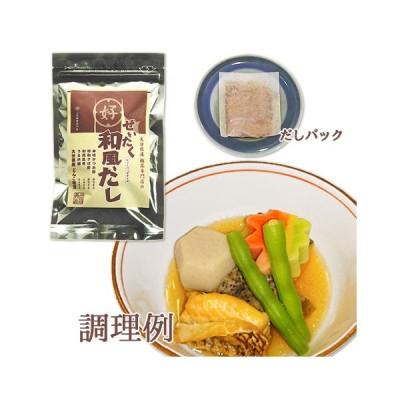 大分産椎茸専門店のぜいたく和風だし 17パック(149.6g) 上田椎茸専門店