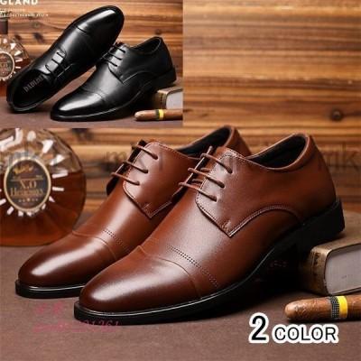 ビジネスシューズメンズレザーシューズブーツ靴歩きやすいカジュアル紳士靴ロングノーズスリッポンコンフォートおしゃれ