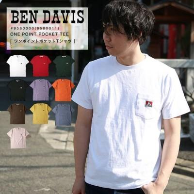BEN DAVIS ベンデイビス シンプルポケットTシャツ 8580011 2020年 春 夏 新作