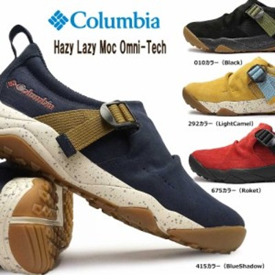 コロンビア 防水 モックシューズ YU0377 ヘイジーレイジー モック オムニテック アウトドア フェス メンズ レディース HAZY LAZY MOC OMN