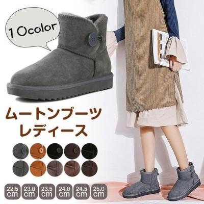 新作セール ムートンブーツ ショートブーツ シューズ レディース 靴 冬 裏起毛 防寒 保温 裏起毛 暖かい 歩きやすい