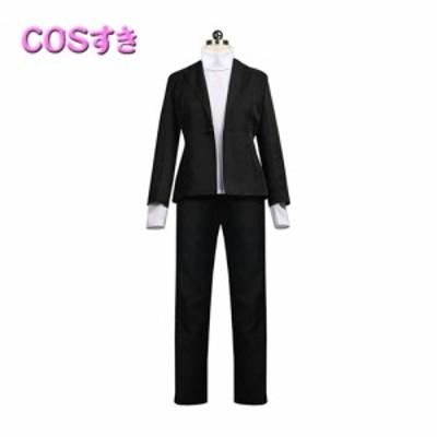 A3! エースリー act2 ガイ  風 コスプレ衣装 コスチューム cosplay イベント 変装