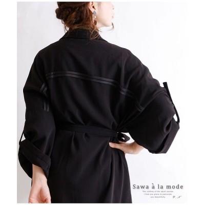 【サワアラモード】 ウエストリボンベルト付きロングコート レディース ブラック F Sawa a la mode