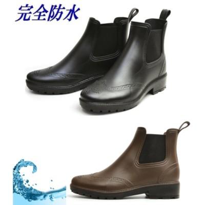 トラッカーズ メンズ レインブーツ サイドゴアブーツ 完全防水 ウイングチップ スノーブーツ 長靴 雨靴 男 紳士靴 靴 雨 雪 ビジネス メンズシューズ tr744