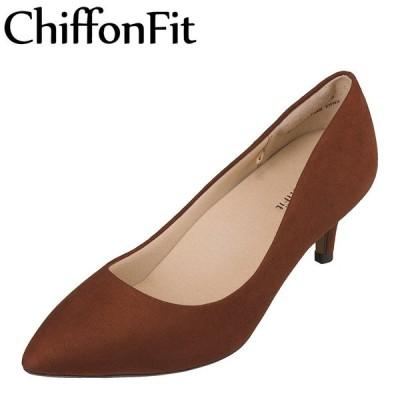 シフォンフィット ChiffonFit CF-1002B レディース | パンプス | 小さいサイズ対応 大きいサイズ対応 | ブラウンスエード