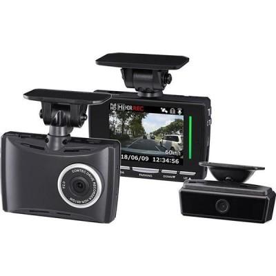 ドライブレコーダー 車内外2カメラ コムテック HDR-951GW
