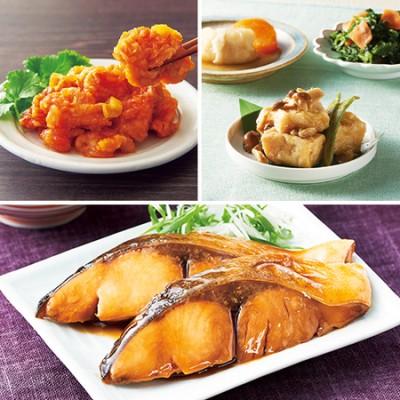 美味まるごと魚三昧とまいにち野菜習慣と旨い!バラエティ肉おかず