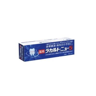 薬用ラカルト・ニュー5 190g エスエス製薬【SS】【店頭受取対応商品】