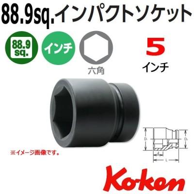 コーケン Koken Ko-ken 3.1/2-88.9 10400A-5 インパクトソケットレンチ 6角 5インチ