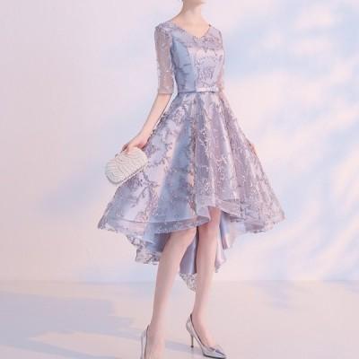 フィッシュテール グレー コード刺しゅう Vネック レース 透け感 5分袖 パーティードレス イブニングドレス ワンピース 結婚式 二次会 パーティー お呼ばれ