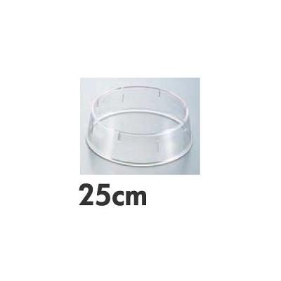 エンテック 抗菌 丸皿枠 25cm用 W-24