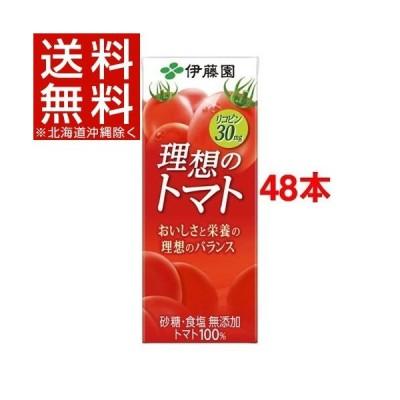 伊藤園 理想のトマト 紙パック ( 200ml*48本セット )