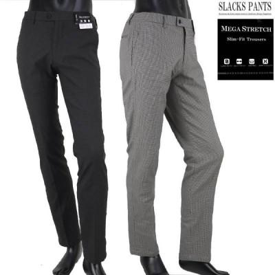 スーツパンツ ストレッチ メンズ スラックス スリムフィット フォーマル ビジネス トラッド P021001-04