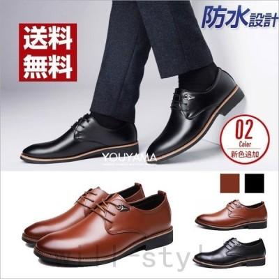 ビジネスシューズシューズメンズカジュアルシューズコンフォートレザー靴メンズ靴ブーツローカットおしゃれ紳士紳士靴