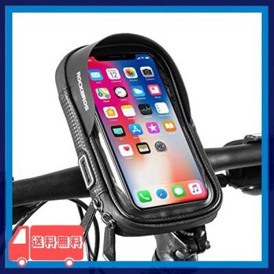 ROCKBROS(ロックブロス)スマホホルダー 自転車 スマホ ホルダー バイク 防水 防塵 遮光 小物収納 多機能 脱落防止