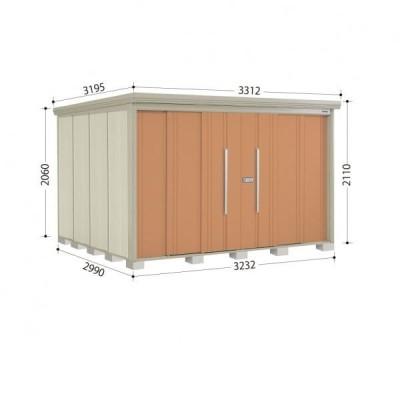 物置 屋外 おしゃれ タクボ物置 ND/ストックマン 側面棚 ND-3229Y 一般型 標準屋根 『追加金額で工事可能』 トロピカルオレンジ