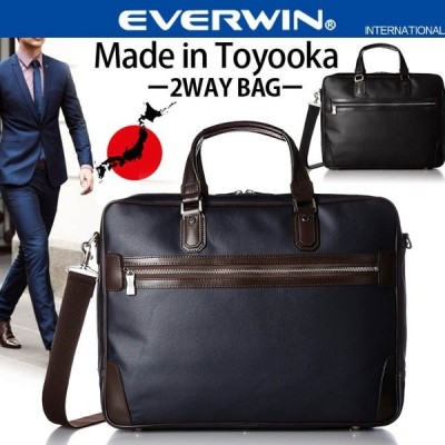 ビジネスバッグ 豊岡製鞄 軽量 メンズ ブランド EVERWIN ブラック ネイビー日本製