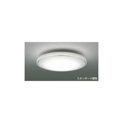 【法人限定】AH48921L コイズミ照明 LEDシーリングライト [適応畳数] 6畳