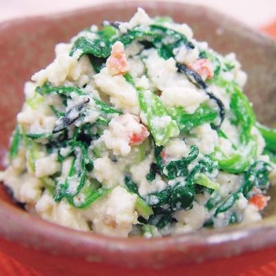 白和えの素 100g×10パック 水切りしていない豆腐と白和えの素を混ぜるだけの簡単調理