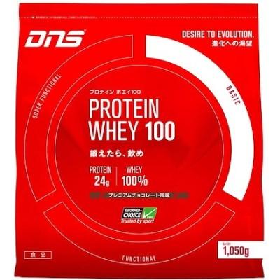 DNS プロテイン ホエイ100 プレミアムチョコレート風味 1050g(約30回分) たんぱく質