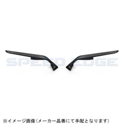 [BSS010B] rizoma(リゾマ) STEALTH Mirror (B)ブラック BMW S1000RR 19-20