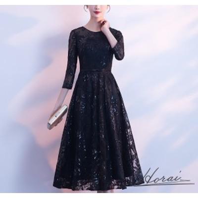 韓国 ワンピースドレス ワンピースドレス 大きいサイズ パーティードレス 結婚式 二次会 ワンピース ロングワンピース ドレス レース