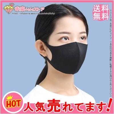 送料無料 <接触冷感> マスク 夏用  洗える 3D立体 三枚入り 個包装 大人/子供 涼感 涼しい ひんやり 小顔 飛沫 ウイルス 男女兼用