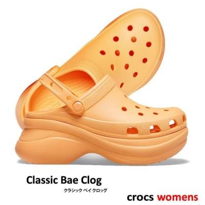 CROCS【クロックス】▲-40%OFF▼Classic Bae Clog/ クラシック ベイ クロッグ/ カンタループ|