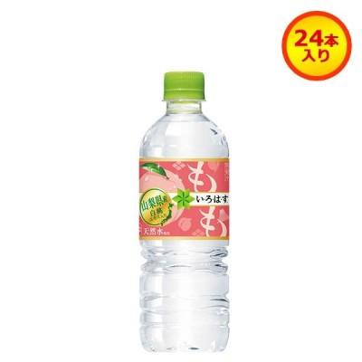 い・ろ・は・す 白桃 もも 555mlPET ペットボトル いろはす 24本入り【コカコーラ社製品】【送料無料】【メーカー直送】