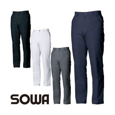 作業服 パンツ スラックス 桑和 SOWA スラックス 3012-09 作業着 通年 秋冬