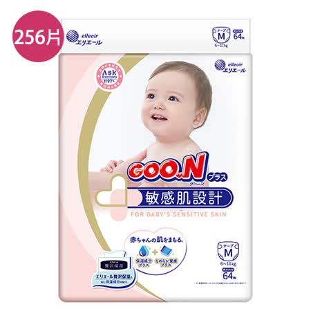 GOO.N大王 日本境內敏感肌黏貼型紙尿褲M64*4包(箱)