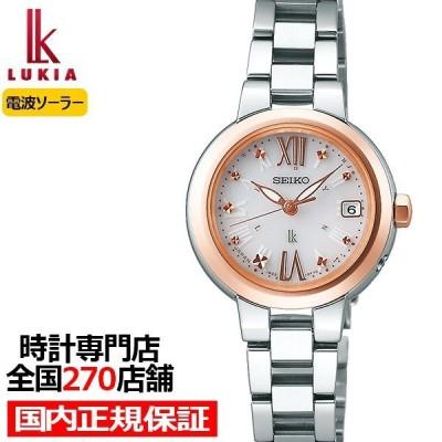 セイコー ルキア ソーラー 電波 腕時計 レディース 防水 ピンクゴールド クローバー SSVW138