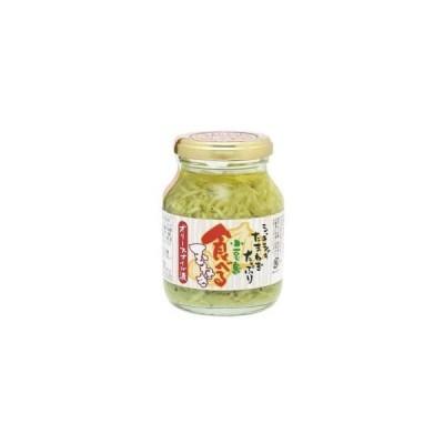 食べる玉ねぎ オリーブオイル漬 175g 小豆島 庄八