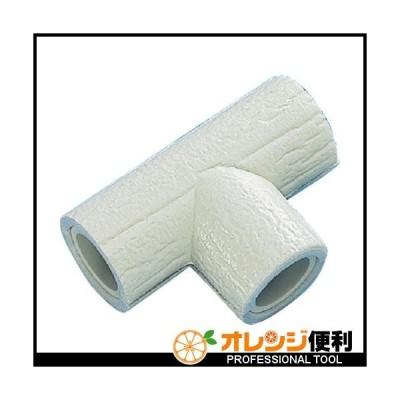 因幡電機産業 因幡電工 T型チーズ(保温材付) NDDT-20 【761-4748】