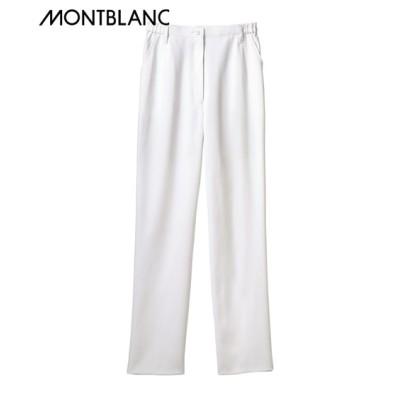 MONTBLANC パンツ(両脇ゴム)(女性用) ナースウェア・白衣・介護ウェア