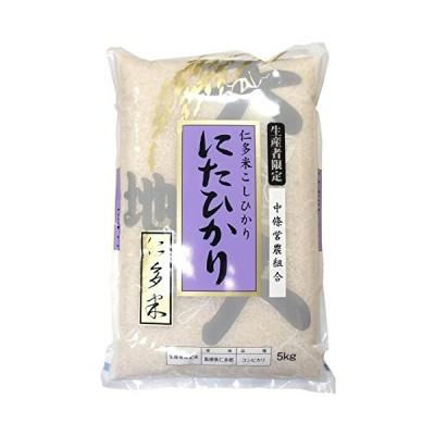 白米令和元年産 仁多米コシヒカリ「にたひかり」5kg