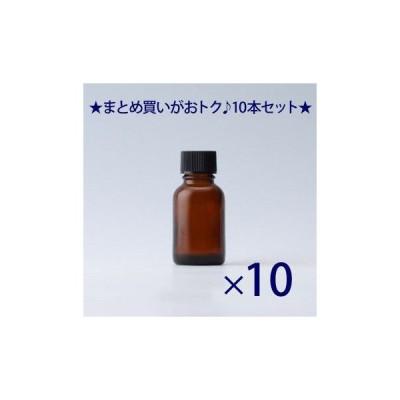 遮光瓶 茶 20cc SYA-T20cc -10本セット-