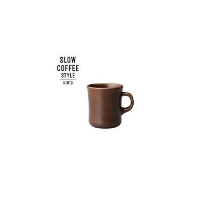 SLOW COFFEE STYLE マグ ブラウン 400ml【代引不可】 [01]