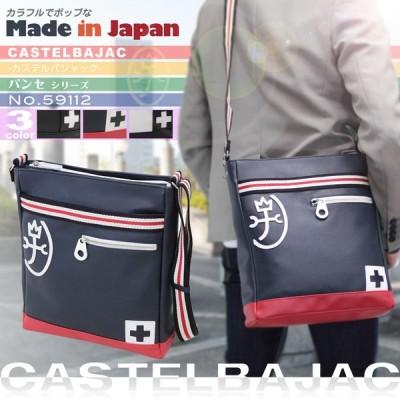 ショルダーバッグ メンズ A4 軽量 ブランド 日本製 CASTELBAJAC カステルバジャック Pensee パンセ 斜めがけバッグ メンズショルダーバッグ 送料無料