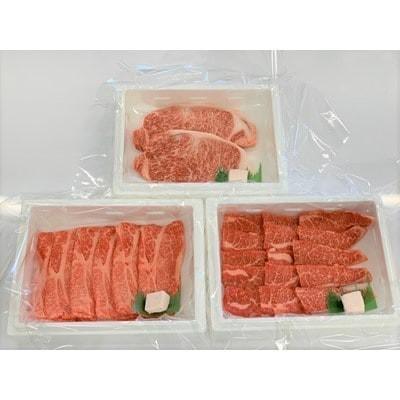 米沢牛バラエティセット 「サーロインステーキ 肩ロースすき焼き 赤身焼き肉用」と厳選地酒セット
