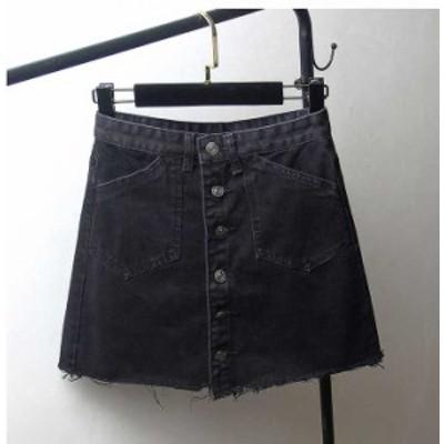 大きいサイズ レディース カットオフ 台形デニムスカート 前ボタンデザイン ミニスカート  韓国ファッション  予約商品/0216