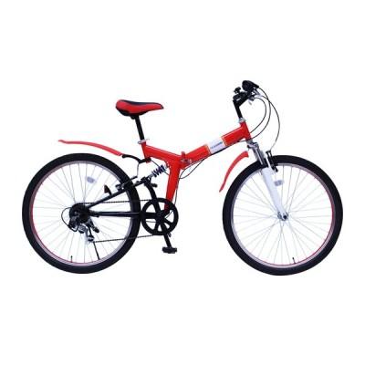 『メーカー在庫僅少』『送料無料』ミムゴ mimugo FIELD CHAMP 26インチ折畳自転車 6段ギア MG-FCP266E レッド『代引き・時間指定不可』