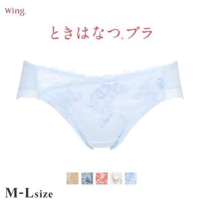 ワコール Wacoal ウイング Wing KB2878 ときはなつブラ ショーツ スタンダード 綿混 ML 単品 メール便(4)