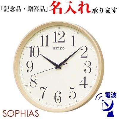 セイコー SEIKO 電波掛時計 KX222A スタンダード ナチュラルスタイル 掛け時計 正規品 送料区分中