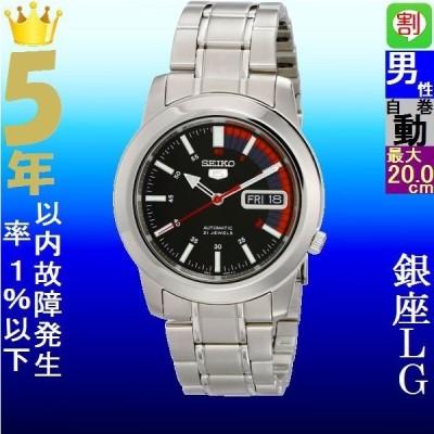 腕時計 メンズ セイコー5(SEIKO5)ベース オートマチック 曜日・日付表示 ステンレスベルト シルバー/ブラック色 WS88NKK31K1 / 当店再検品済