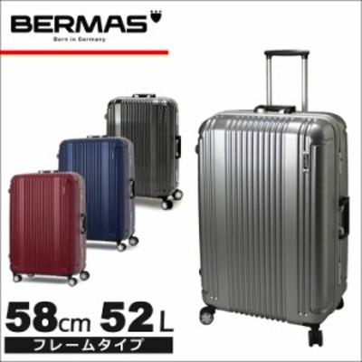 BERMAS バーマス プレステージ2 フレーム スーツケース 52L 60265