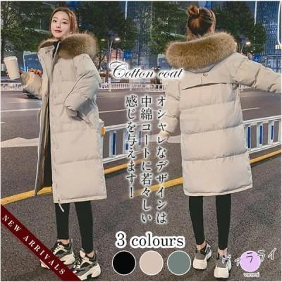 厚手 中綿コート 暖かい 上品 ゆったり 防寒対策 韓国風 フード付き ジャケット 冬アウター ダウン風コート ファション ロング丈 体型カバー
