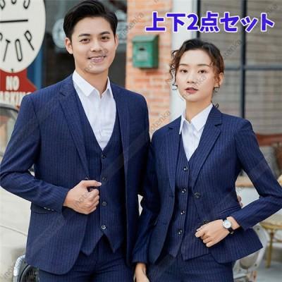 スーツ メンズ レディース ビジネススーツ 長袖スーツ パンツスーツ セットアップ 一つ/二つボタン フォーマルウエア 仕事 通勤 OL オフィス 大きいサイズあり