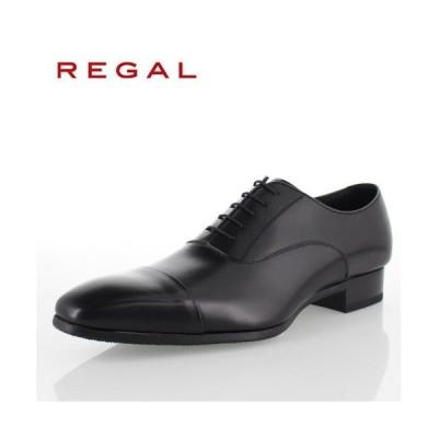 リーガル 靴 REGAL メンズ ビジネスシューズ 10LR BD ブラック ストレートチップ 内羽根式 紳士靴 日本製 2E 本革