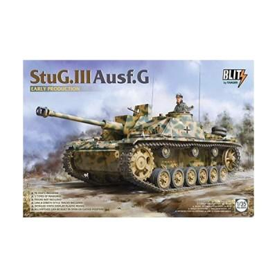 タコム ブリッツ 1/35 ドイツ軍 3号突撃砲 G型 初期型 プラモデル TKOB8004[並行輸入品]